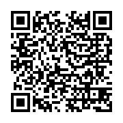 quer code 2D cabernet senza solfiti aggiunti