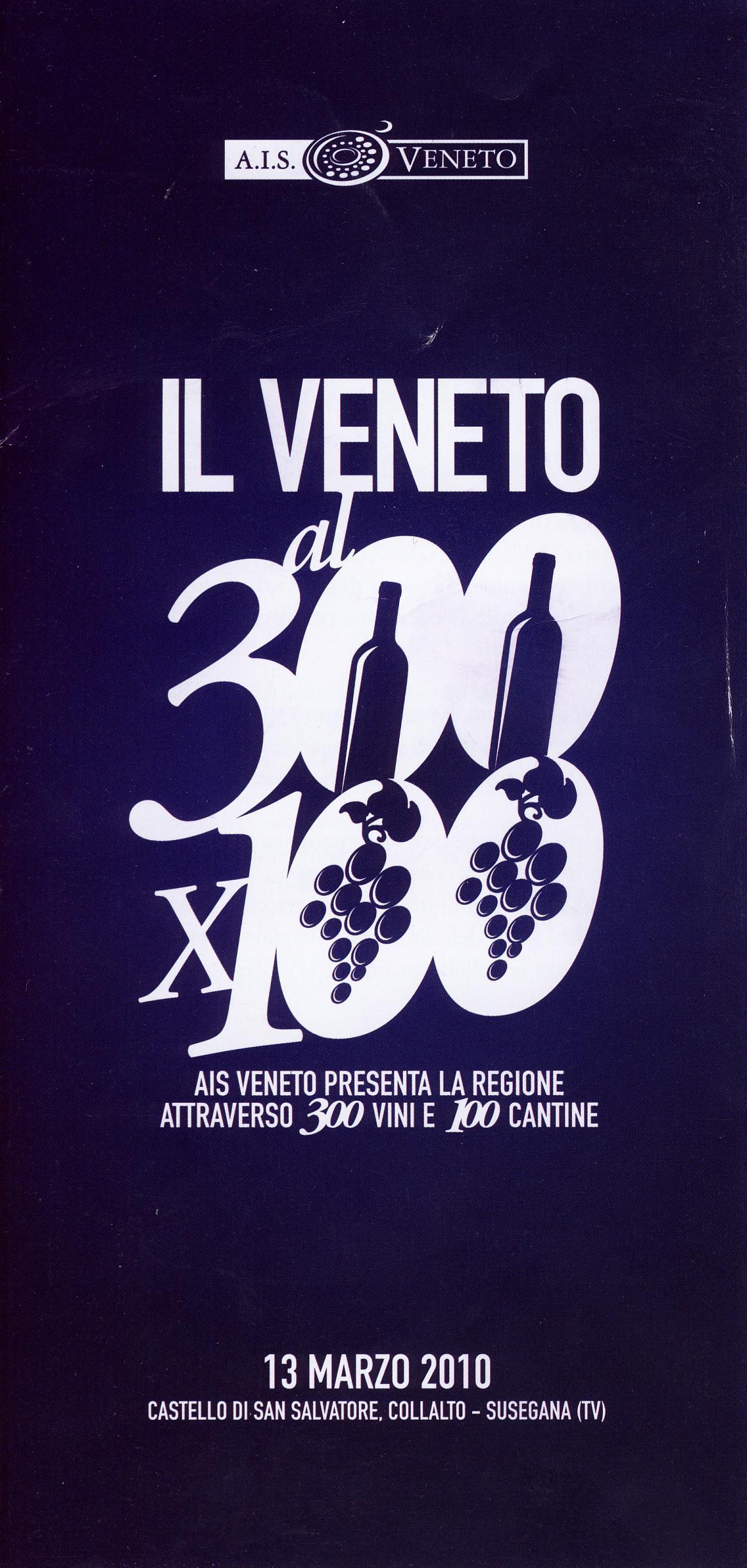 "Le Carline al ""Veneto al 300X100"""