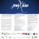 Programma Il Veneto al 300x100