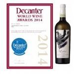 vino-selezionato-lison-news1